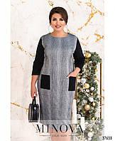 Повседневное платье большого размера из трикотажа(размеры 50-60), фото 1