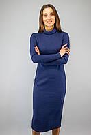 Платье-гольф офисное облегающее синий цвет бренд VCS