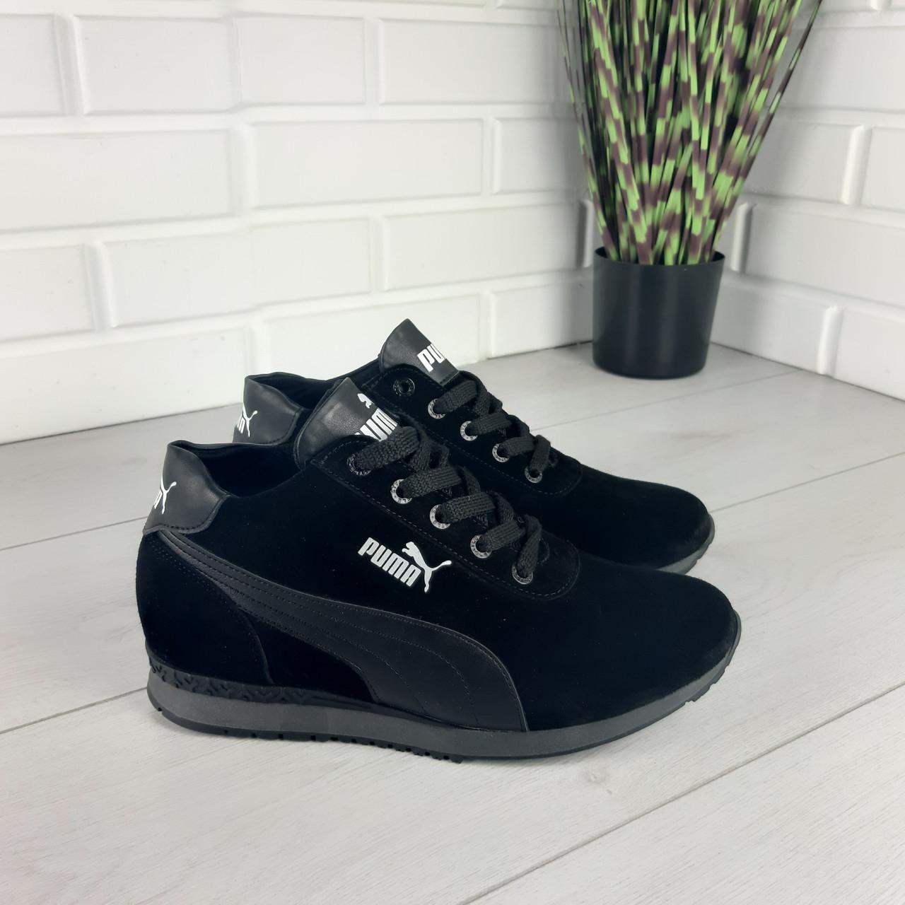 """Мужские ботинки зимние из натуральной замши, внутри натуральная шерсть. В стиле """"Puma"""""""
