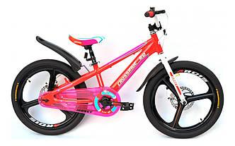 """Велосипед детский CROSSRIDE 20 BMX AL """"JERSEY"""" колеса на литых дисках, красный"""