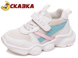 Детские кроссовки на девочку, Сказка размер 21 22 23 24 25 26