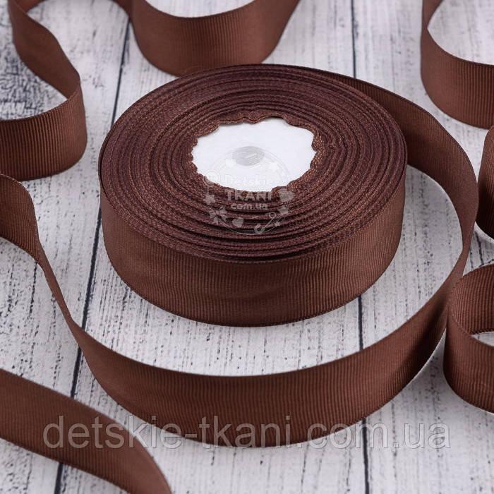 Лента репсовая шириной 25 мм коричневого цвета, бобина 23 м