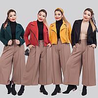 Женский стильный костюм двойка (короткий пиджак и кюлоты) /разные цвета, 42-62, ST-56907/