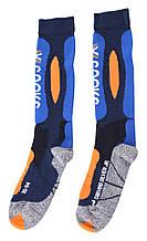 Термоноскі дитячі X-socks high tech for your feet розмір- 31-34