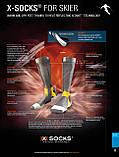 Термоноскі дитячі X-socks high tech for your feet розмір - 31-34, фото 5