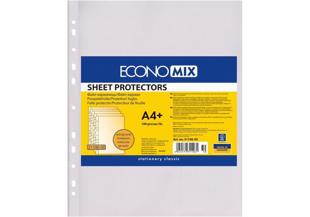 "Файли для документів А4 + Economix 30 мкм, фактура ""помаранч"" (100шт / уп) E31106-50"