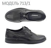 Кожаные мужские туфли дерби на подошве с двойным рантом черные SAMAS 713/1