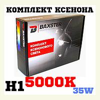 Комплект ксенонового света Baxster H1 5000K 35W, фото 1