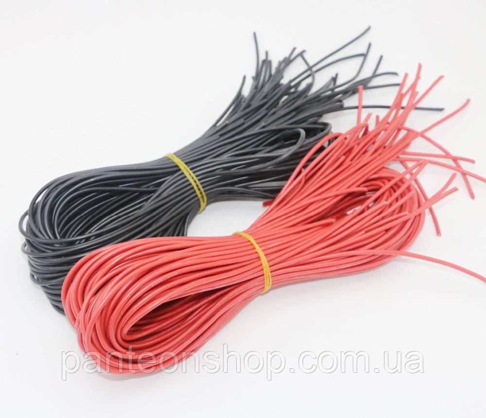 Проводка 16AWG Red 1метр