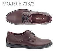 Кожаные мужские туфли дерби на подошве с двойным рантом бордовые SAMAS 713/2