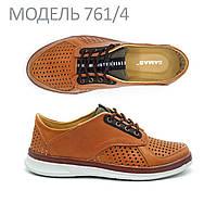 Кожаные летние спортивные туфли с крупной перфорацией рыжие SAMAS 761/4