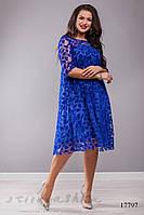 Большое гипюровое платье Интрига индиго, фото 1