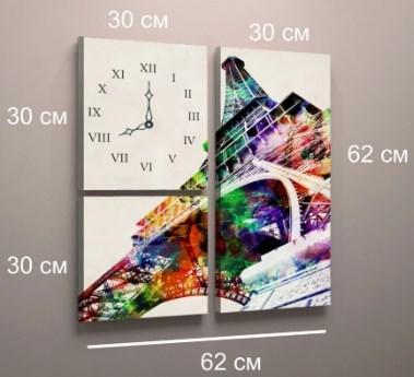 Модульная картина на заказ 60х62