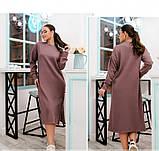 Платье женское батал с разрезами по бокам цвет-пудра, фото 3