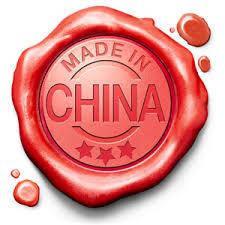 Китай високого качестка