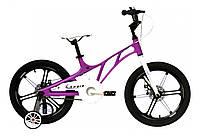 """Велосипед детский Ardis BMX MG """"PILOT"""" 18"""" колеса на литых дисках и магниевой раме, фиолетовый"""