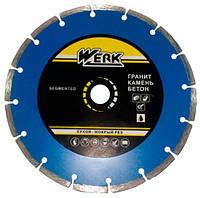 Алмазный диск по бетону Segment 230 x 7 x 22.23 мм, Werk WE110102 (43571)