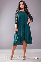 Очаровательное большое платье с шифоновой накидкой бутылка, фото 1