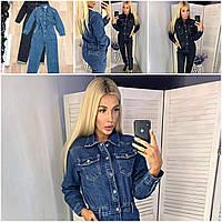 """Комбинезон женский джинсовый с воротником, размеры S-M (2цв) """"MONRO"""" недорого от прямого поставщика"""