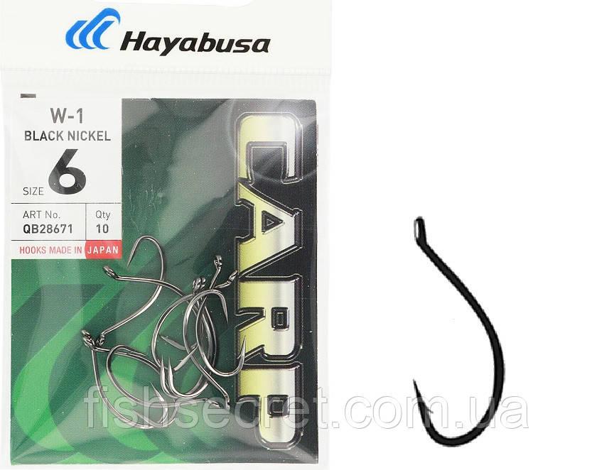 Гачок Hayabusa W-1