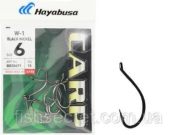 Крючок Hayabusa W-1