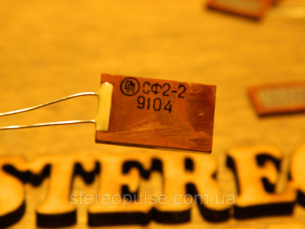 Фото резистор СФ2-2