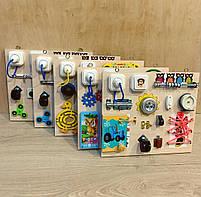 Бизиборд развивающая игра для самых маленьких busy board 35*40 см, фото 7