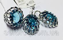 Срібний комплект з великим блакитним цирконом Жозефіна