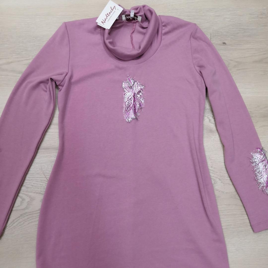Гольф розовый тёплый туника 48,50,52