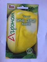 Насіння Томат бичаче серце жовтий 30 насінин