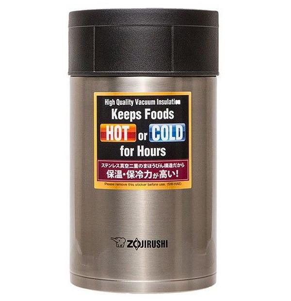 Термоконтейнер харчової Zojirushi SW-HAE55XA (0,55 л), сталевий