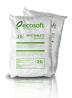 Таблетована сіль ecosil 25 кг