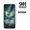 Защитное стекло  для Nokia 2.3
