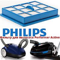 Philips Performer Active фильтр хепа выходной для пылесосов fc 8520 -- fc 8593, fc 8651 -- fc 8664 cp0425/01