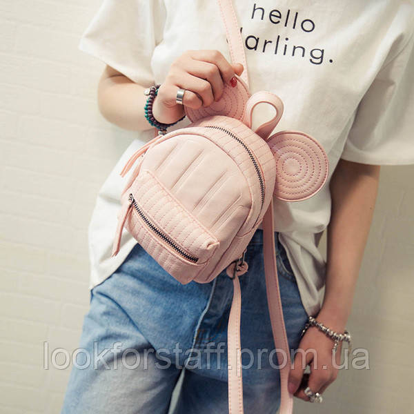 Маленький рюкзак с ушками пудровый