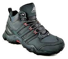 Зимние мужские кроссовки ADIDAS GORE - TEX