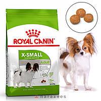 Сухой корм Royal Canin X-Small Adult на развес