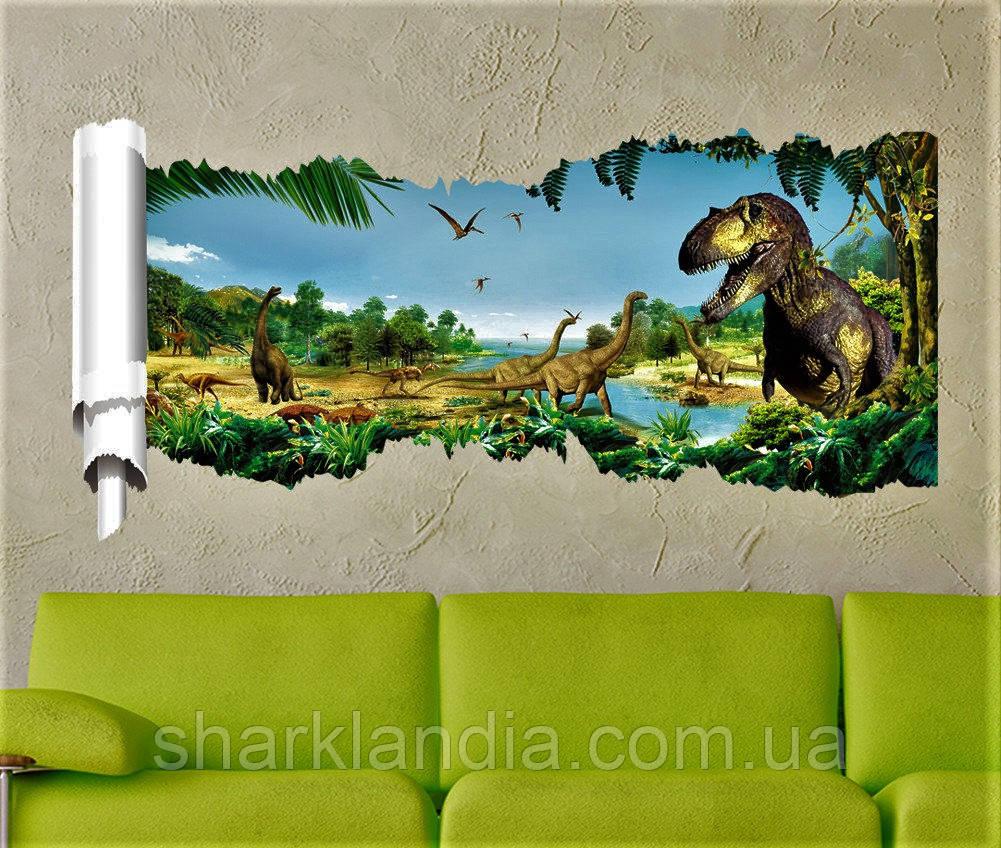 Объемная интерьерная виниловая 3D наклейка на стены  Динозавры наліпка