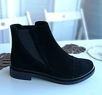 Замшевые ботинки челси обувь VISTANI, фото 1