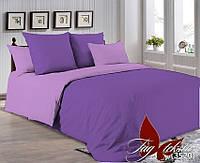 ✅  Семейный комплект однотонного постельного белья (Поплин) TAG P-3633(3520)