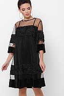 Шикарное вечернее платье. Черный.  Р-ры: 42,44,46,48,50,52