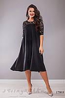 Большое свободное платье черное, фото 1