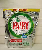 Таблетки для посудомоечных машин Fairy Platinum All in One, 63 шт. (Германия)