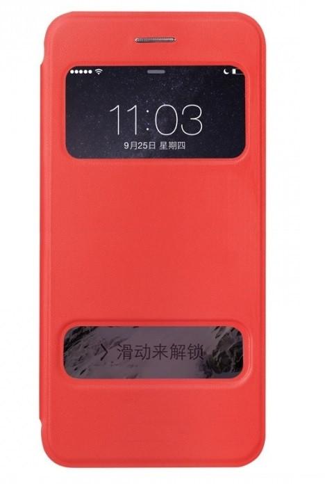 Чехол книжка Nillkin для Xiaomi Redmi Note 4 View Cover