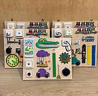 "Развивающая доска бизиборд ""Крокодил Генна""   busy board 35*40 см, фото 2"