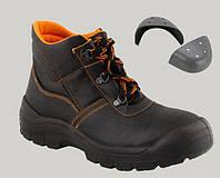 """Ботинки рабочие [с металлическим носком] """"Кинг"""""""