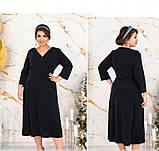 Платье женское без карманов и застёжек черное, фото 3