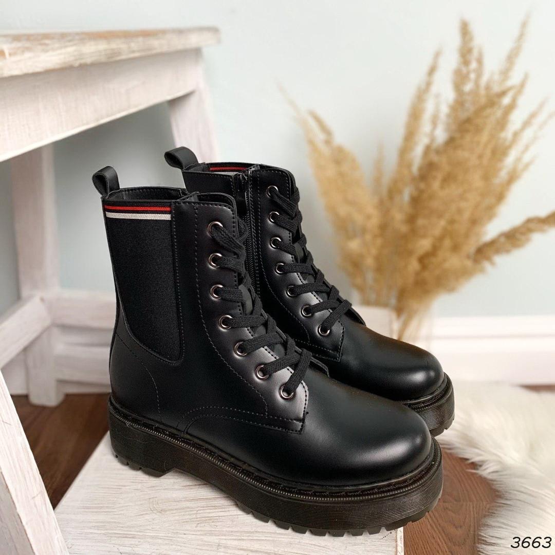 Ботинки женские на флисе черные  высокие деми11\3663