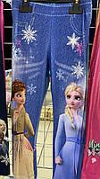 Лосины для девочек Disney оптом, 98/104-134 рр . Артикул: 02055