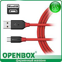 Сверхпрочный Кабель Micro USB - BW-MC5 2.4A 1.8М AmpCore